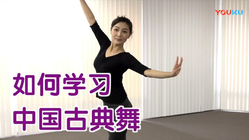 如何跳蒙古舞 - How视频 - 洛杉矶华人资讯网
