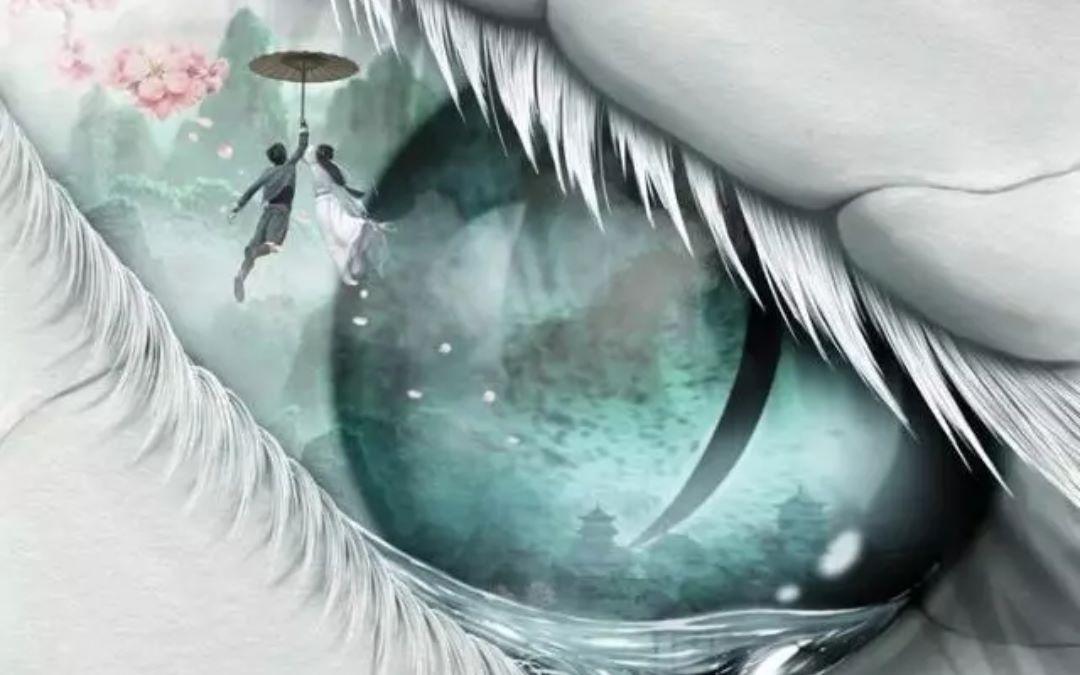 白蛇·缘起