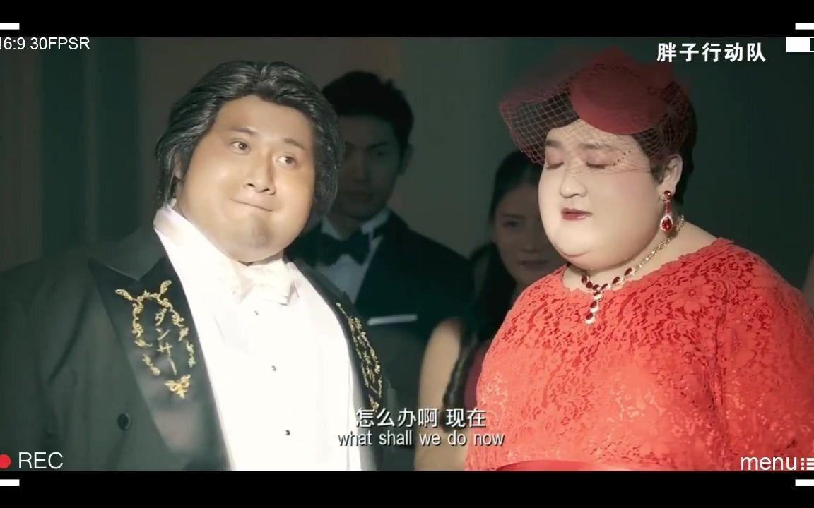 搞笑豆腐舞