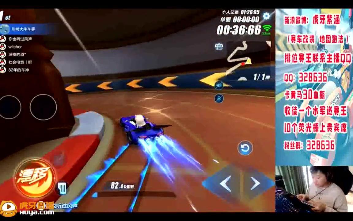 QQ飞车紫涵:这样操作氮气,落地速度起码303!