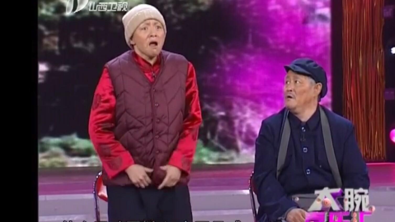 2008央视春晚小品《火炬手》表演者:赵本山 宋丹丹 刘流——《大腕喜
