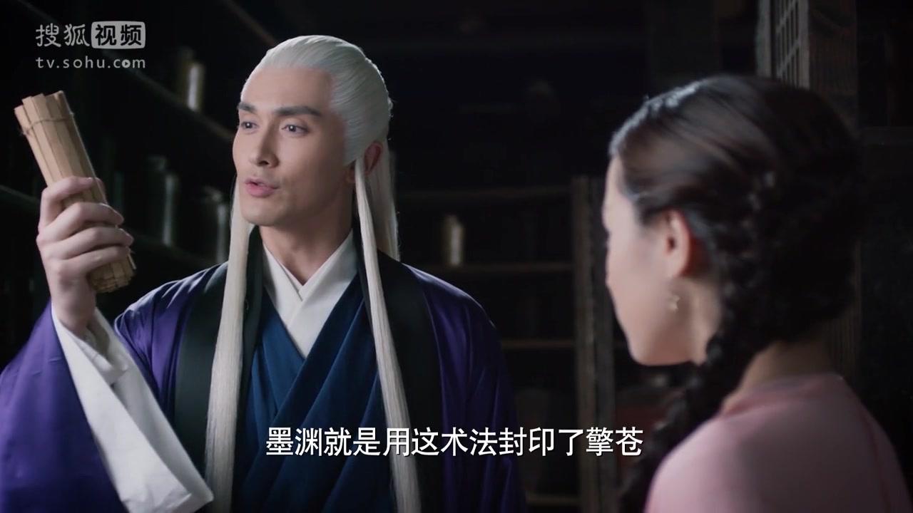 东华凤九三生三世高伟光迪丽热巴111