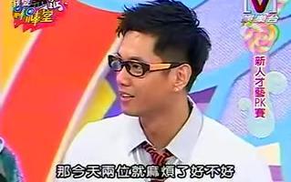 鄧紫棋 周湯豪 20100508