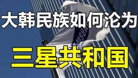 一个企业撑起韩国gdp_一个撑起韩国GDP的科技公司 三星