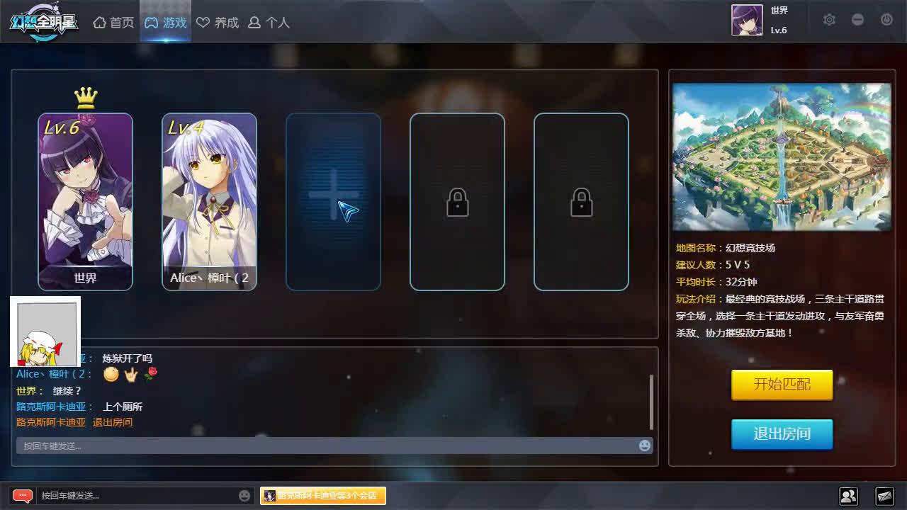 明星幻想txt全文下载