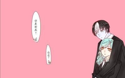 【鹿角荣耀转注/药鱼向/庄周性手书意避雷】大王者漫画图片