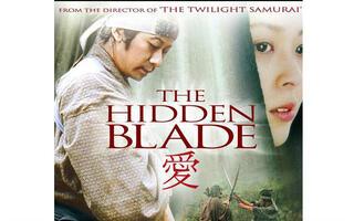 【剧情】隐剑鬼爪(2004)永濑正敏/松隆子/小泽征悦【熟肉】