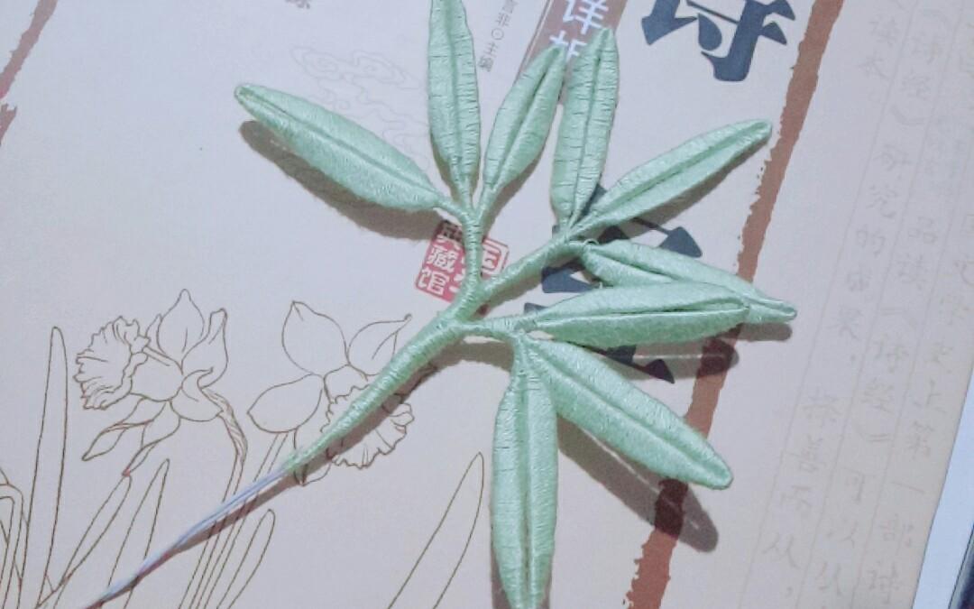 【手工】【汉服发簪】【缠花】缠花竹叶发簪图片