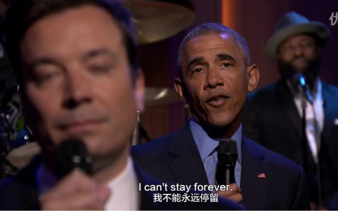 奥巴马&肥伦《总统这八年》_搞笑_生活图片