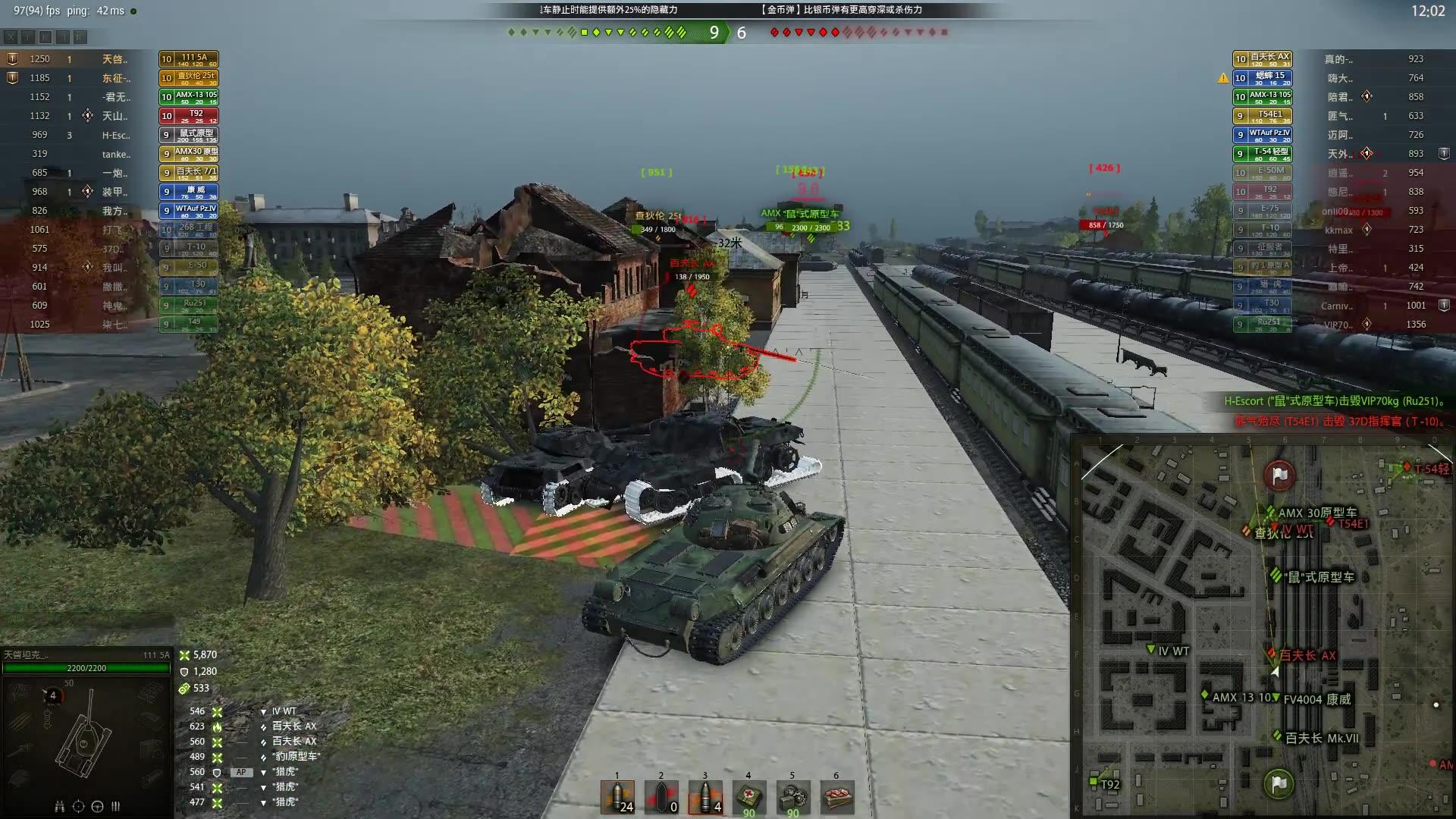世界征服者4一战威朗方向盘回正慢图片