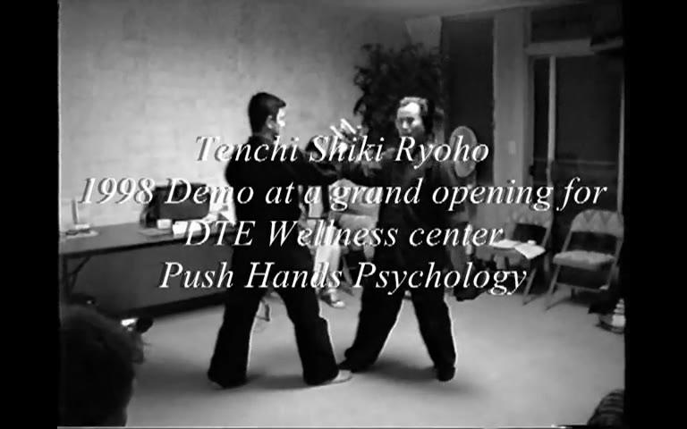 1998 Demo  Wudang Bagua basic Push hands psychology
