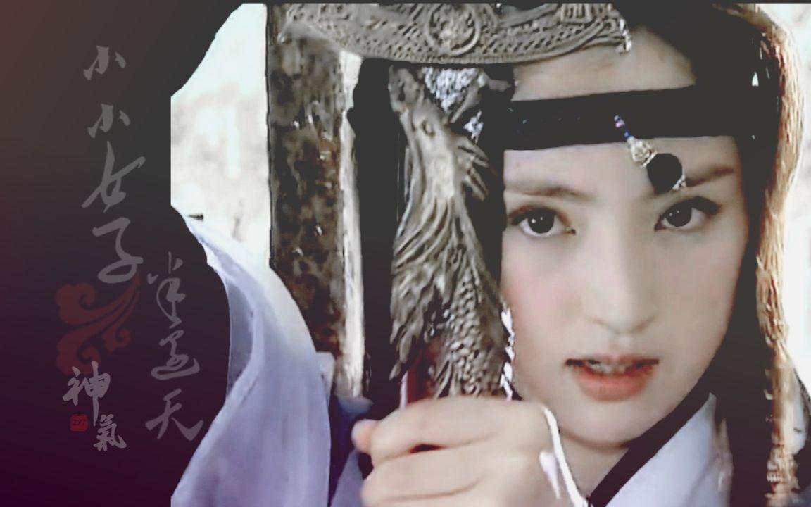 【古装群像】女扮男装反串/戎装/小小女子半边天_电视剧相关_电视剧