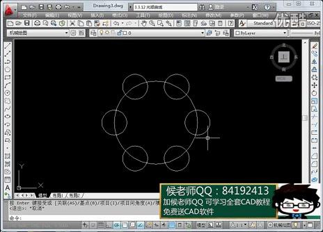 中望cad教程电子书_cad_中望_教程_标清机械CAD http://www.zwcad.com/product/mech.html