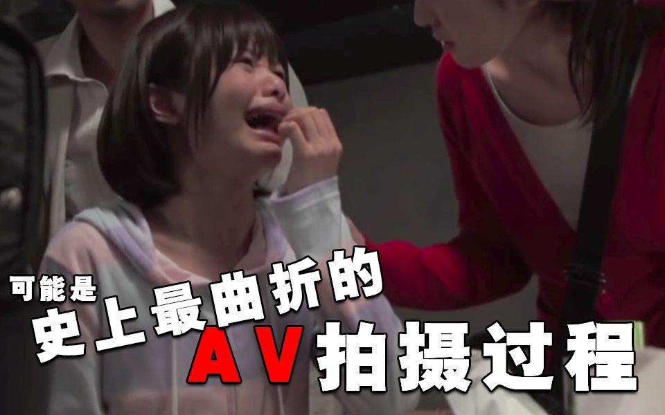 【揭秘】这可能是史上最曲折的AV拍摄过程