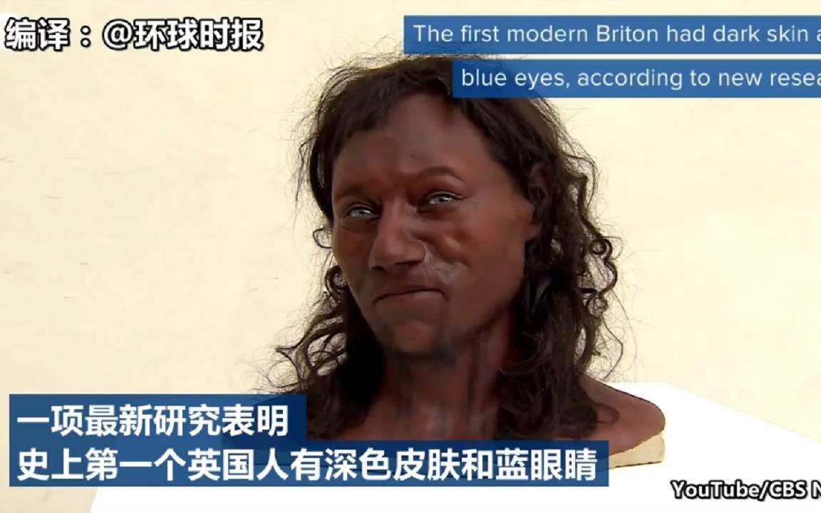 """英国科学家发现""""史上第一个英国人""""深色皮肤,蓝眼睛图片"""