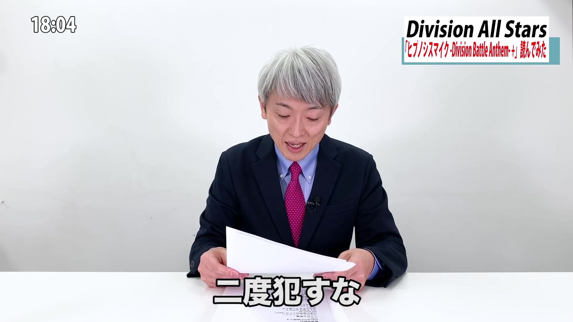 男優 賞 歌詞 助演