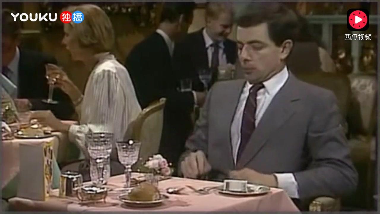 《憨豆先生》憨豆恶整难吃的牛排