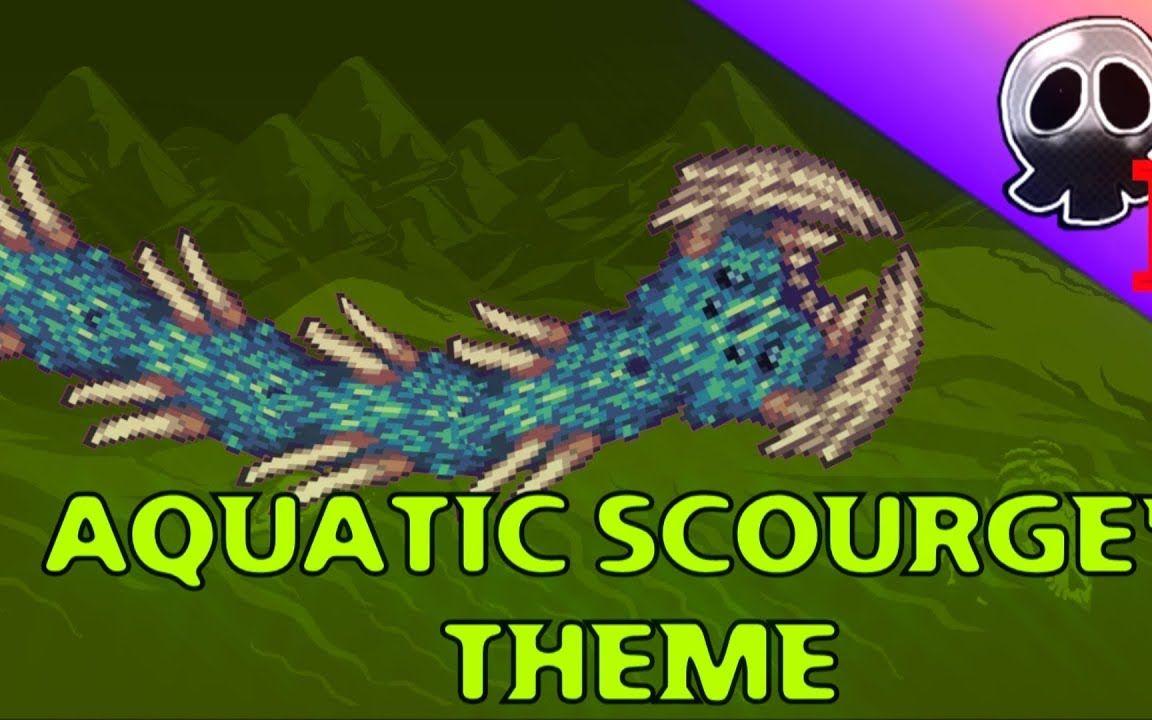 "[灾厄Mod] Aquatic Scourge主题曲 ""Outcast of The Sulphurous Seas ..."