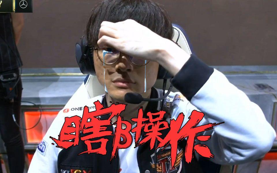 【瞎β操作】Faker手抖,队友看哭了,LPL教你什么才是真正的互殴 S9半决赛