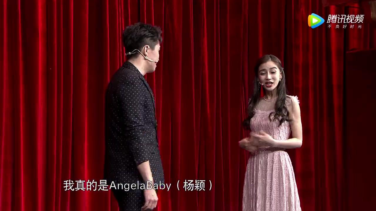 宣传片:宋小宝沈腾带队,baby、郑爽、陈赫都来了《喜剧总动员》