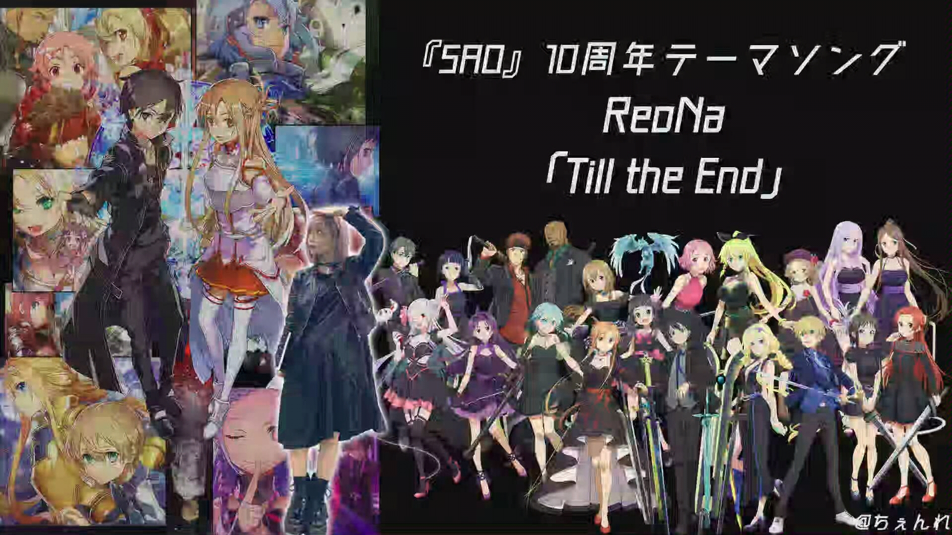 End the reona till