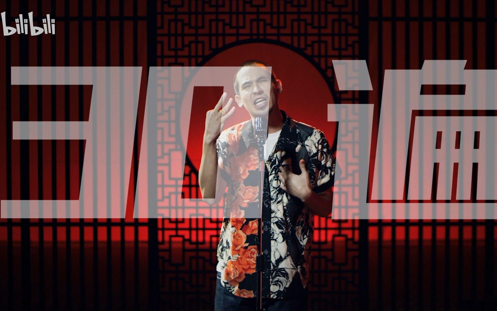 当脱口秀冠军卡姆遇见国创动画!2019B站国创动画作品发布会前瞻!