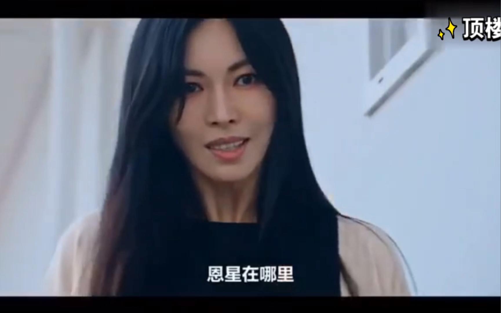 韩剧【顶楼3】千宝在线殴打前夫,家暴现场