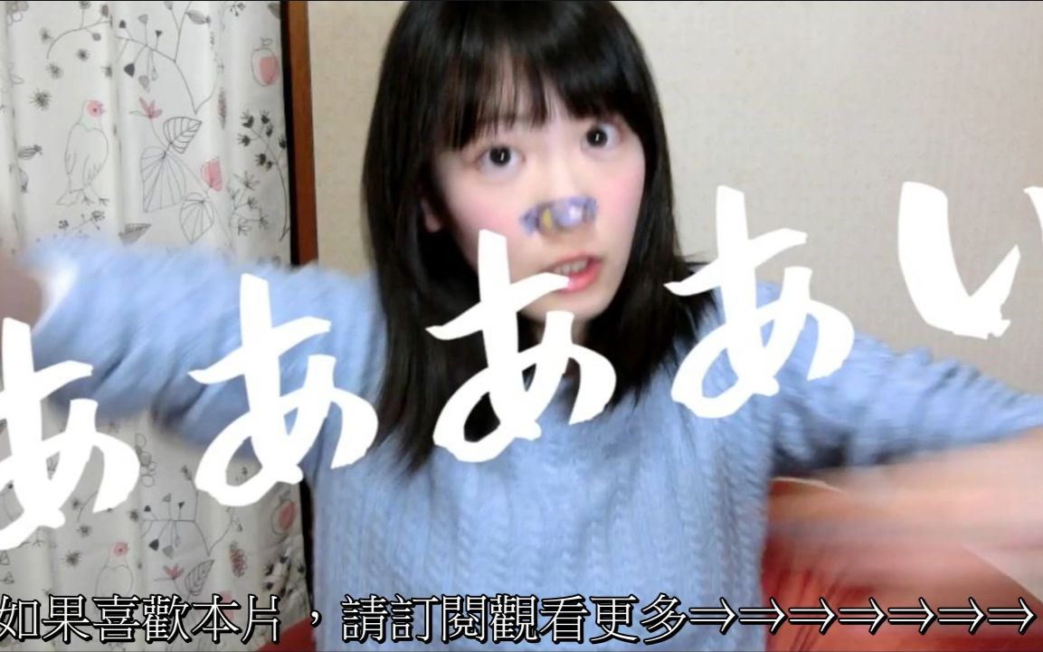中文字幕手机版av