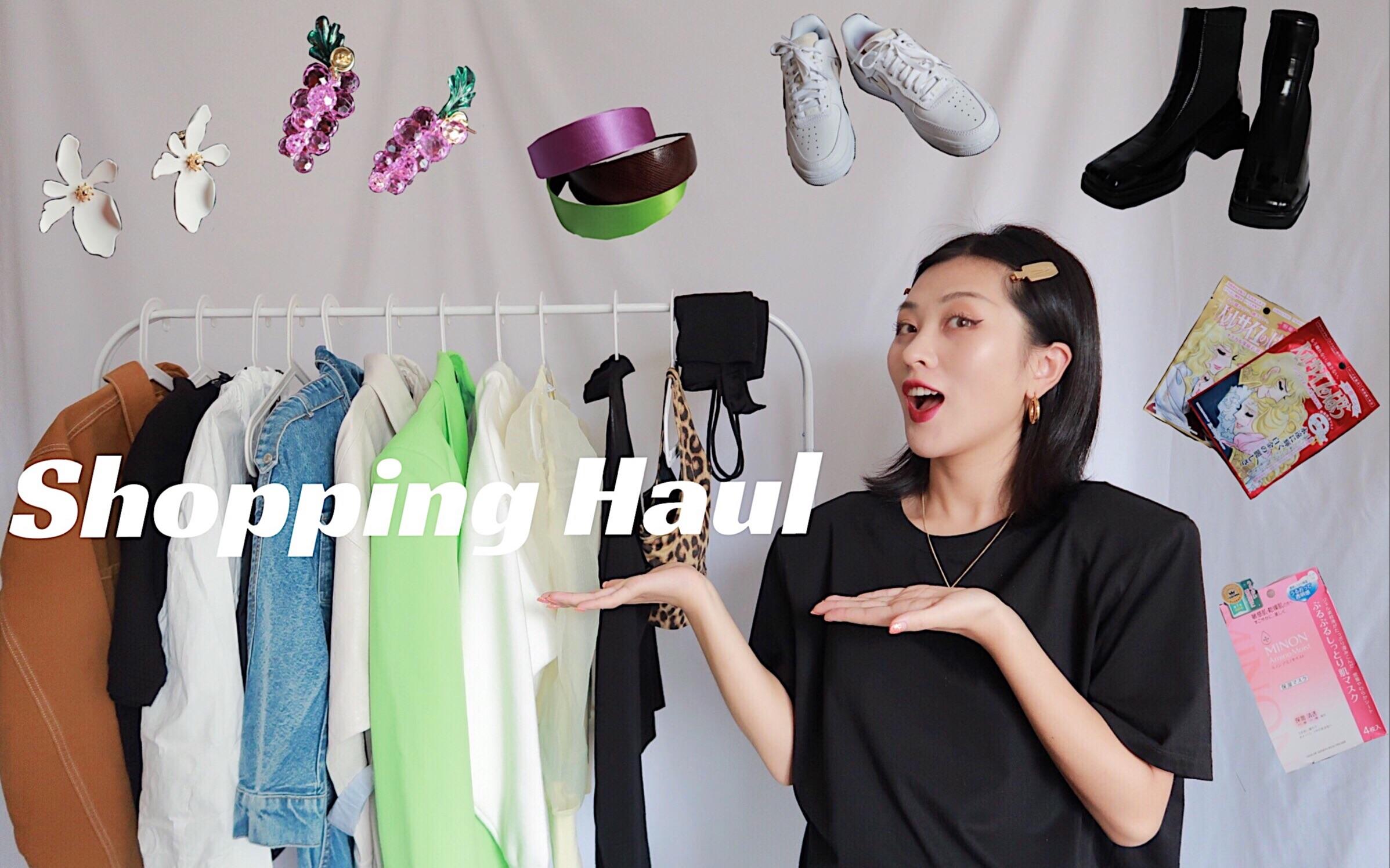 早秋购物分享 | 为秋天准备的配饰、鞋子、护肤、衣服 | 近期满意的时髦单品