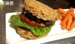 食蒲团: 香脆拉面汉堡 口感一绝