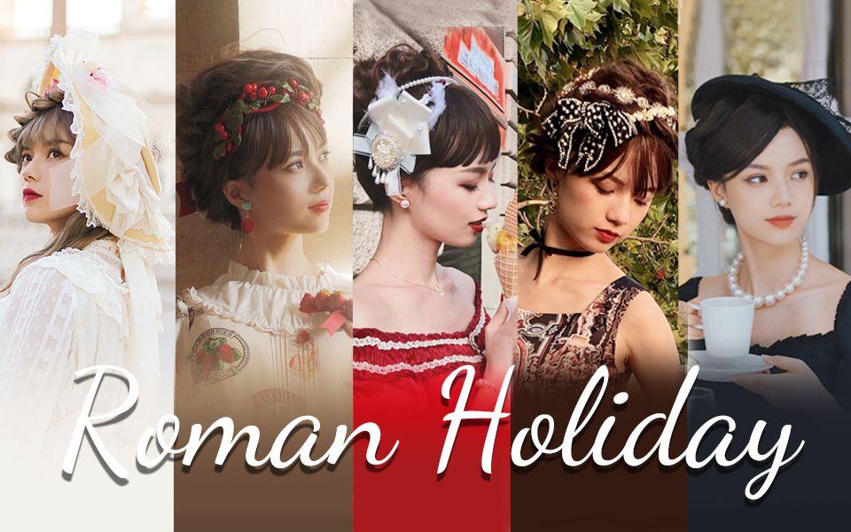 【党妹】罗马街头穿绝美复古裙转圈,外国友人惊叹连连!|LolitaFashion