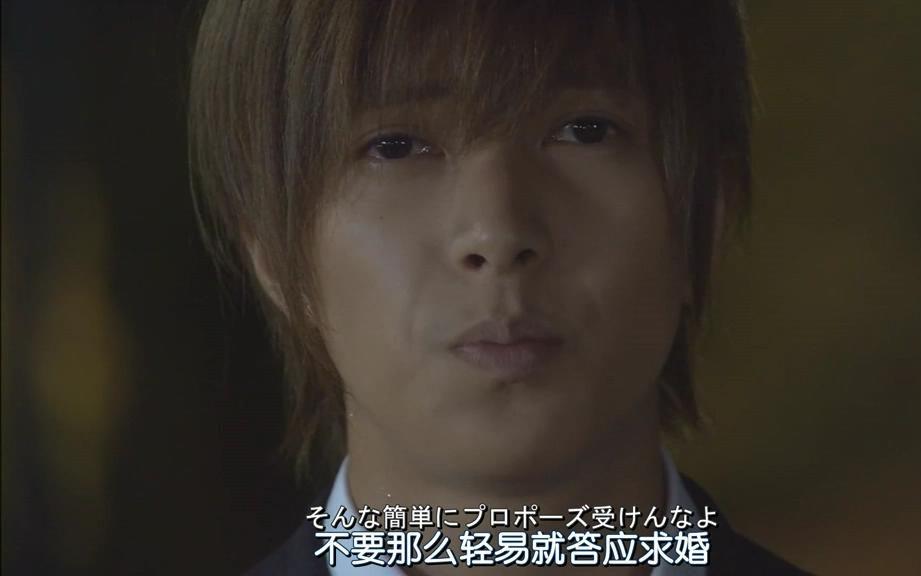 《求婚大作战》EP09-4 山下智久cut (中日字幕超清)