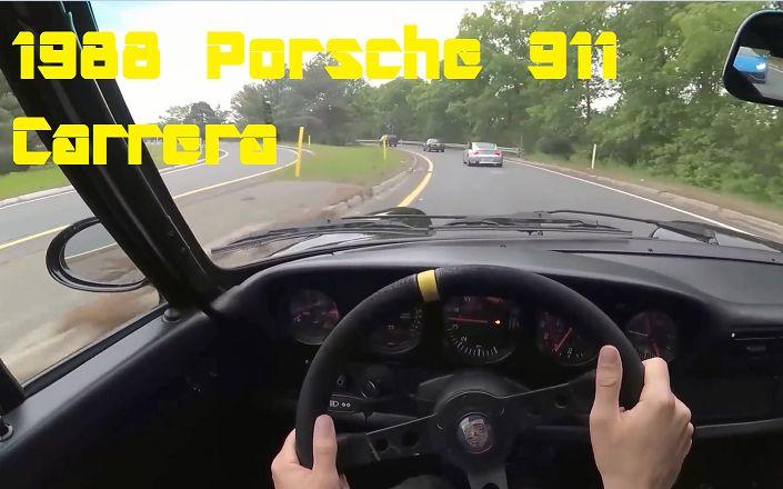 911主站色_第一视角 1988年保时捷 911 carrera 试驾(双耳音频)