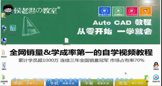CAD建筑cad教程 学习中望cadCAD排水_标清机械CAD http://www.zwcad.com/product/mech.html