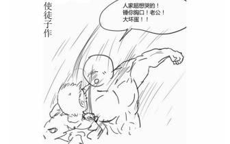 小锤锤捶你胸口【山新X皇贞季】