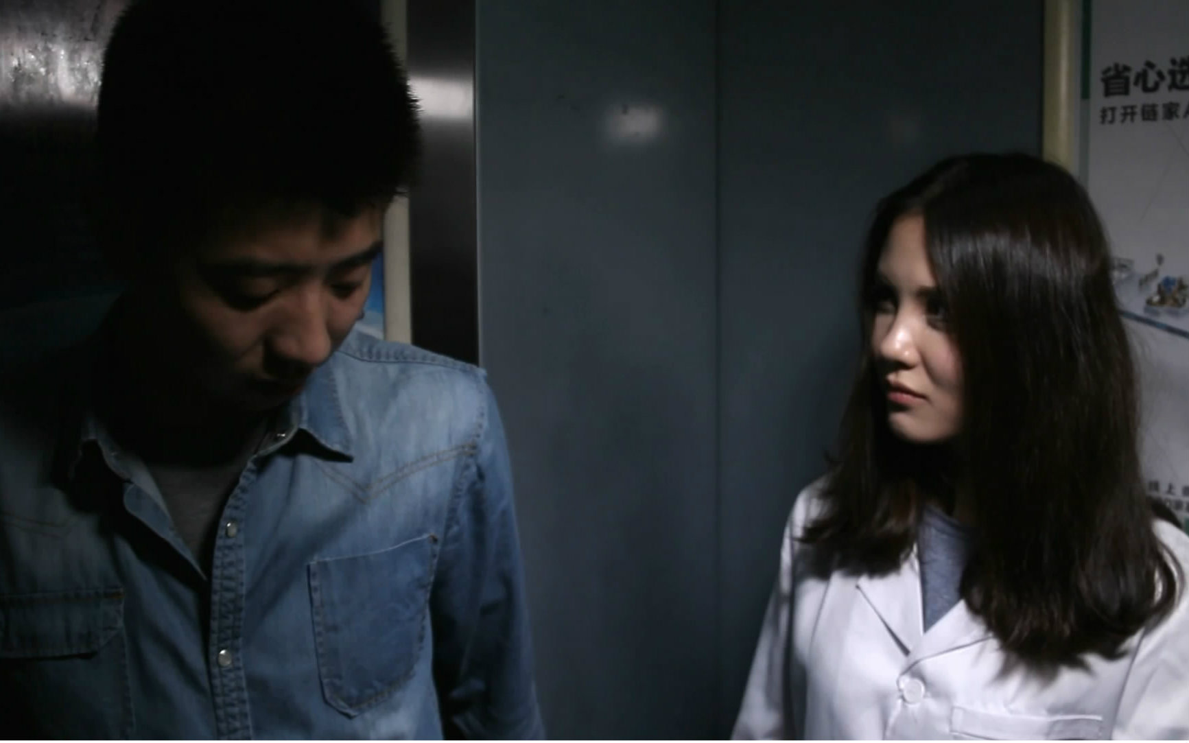 好遇到美女里竟刺激这样的电梯_搞笑_v美女_b创意3d美女鼠标垫图片