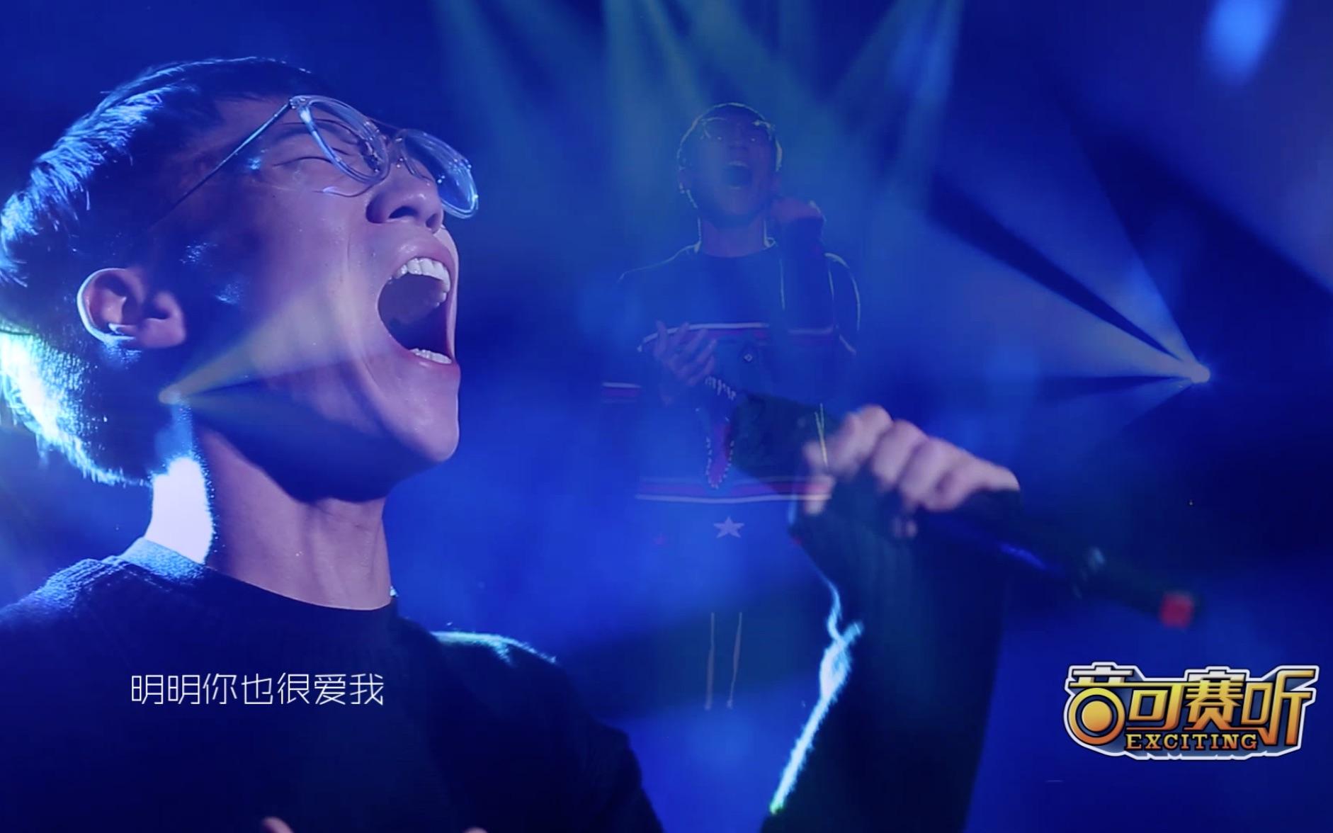 【田馥甄】超燃男生版【你就不要想起我】1分33秒真的听哭了!