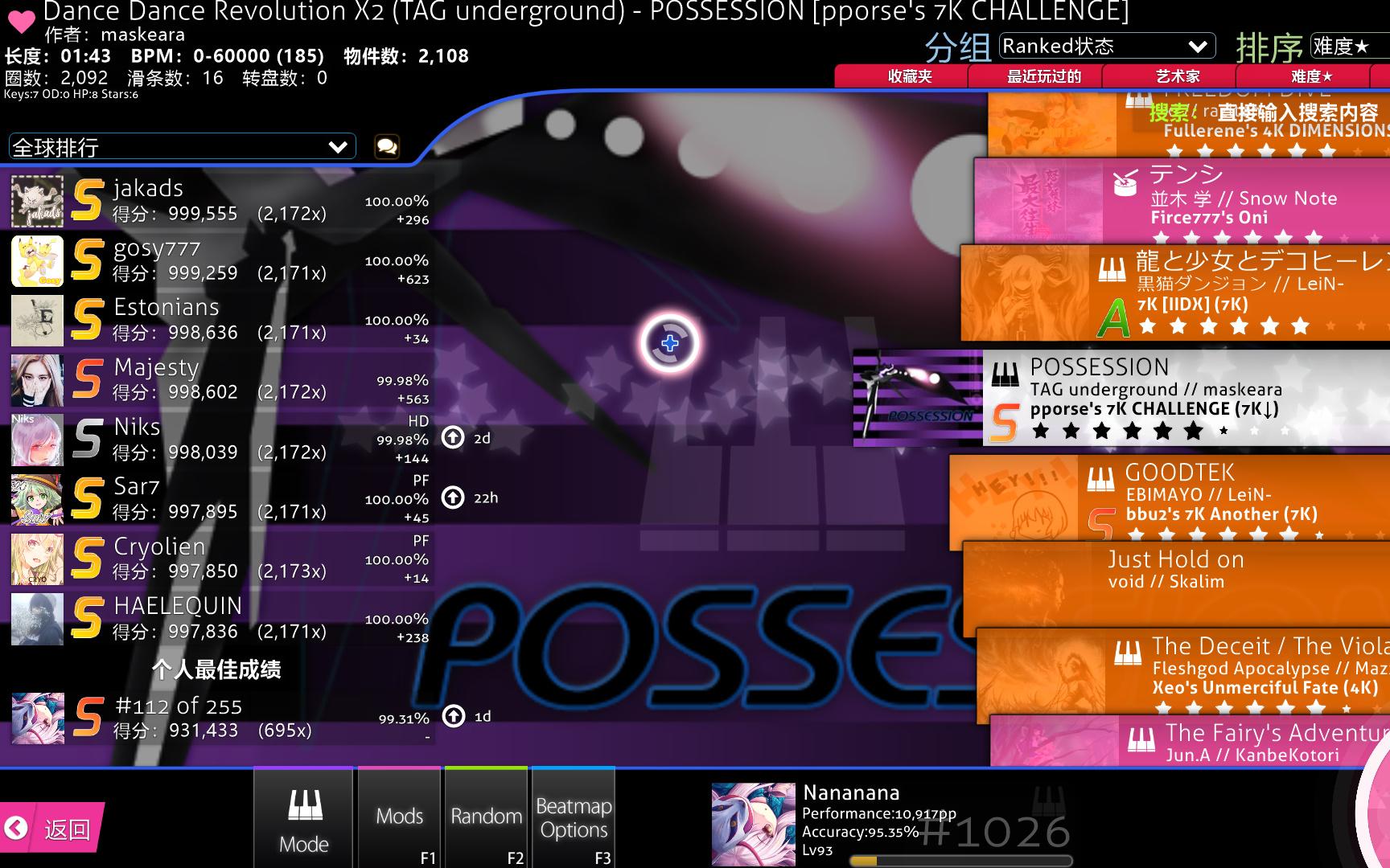 【osu!mania】【loved】POSSESSION 稳定4帧 99%