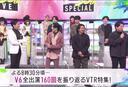 music station 35周年纪念4小时SP…V6最后★圣子迪士尼…10-15