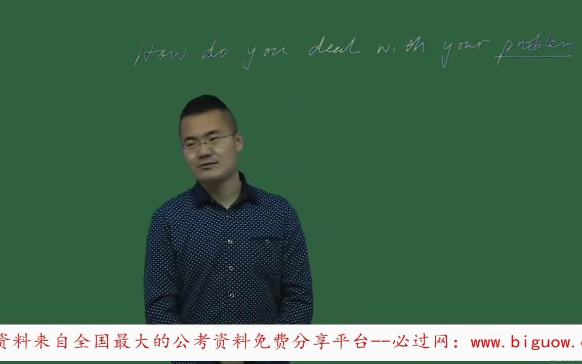 初中英语试讲v初中诗歌初中图片