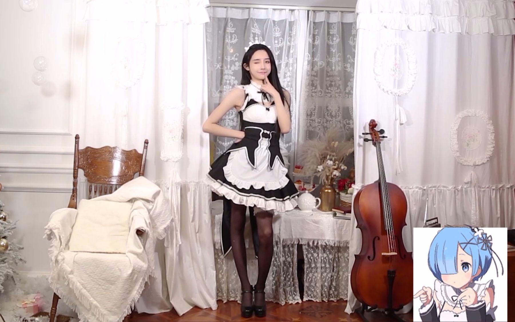 【Abbily艾比】黑 丝 福 利  二次元女仆辣舞放送 (秘)