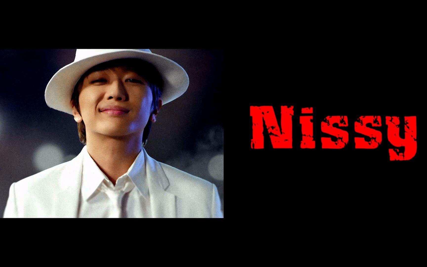 【24花町字幕组】Nissy 1st Entertainment LIVE特效精制版 | 西島隆弘