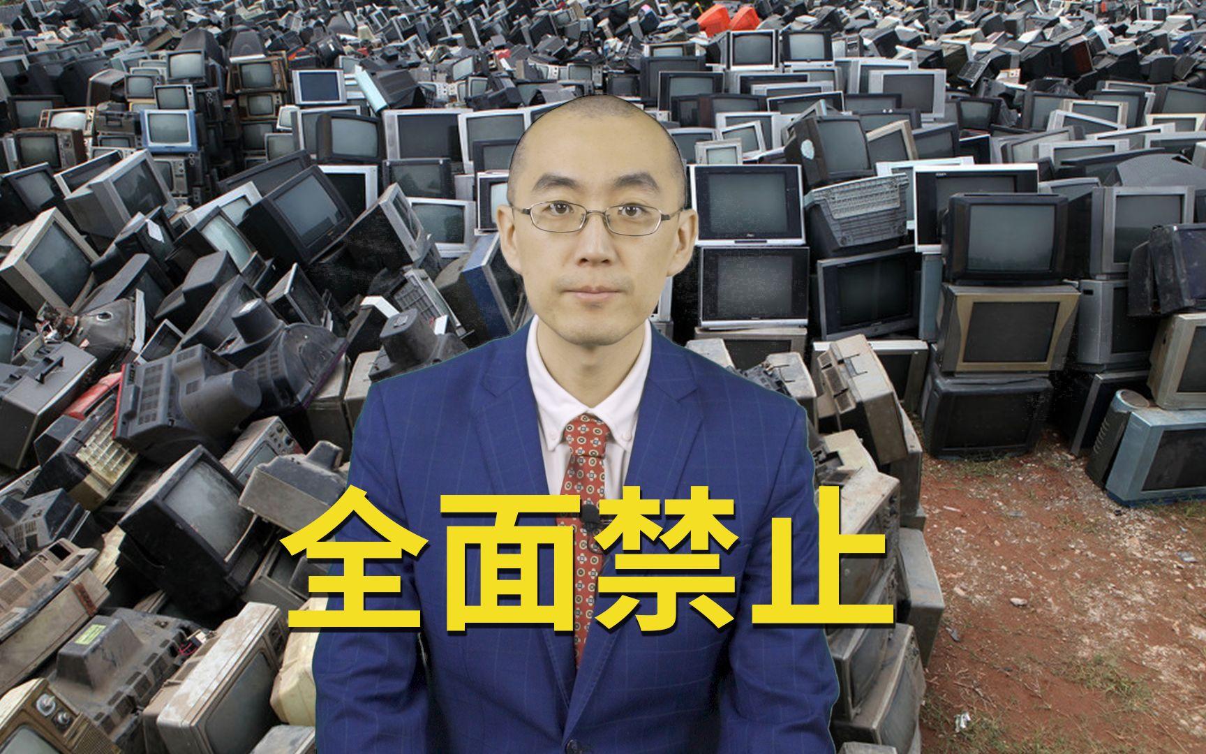【懂点儿啥】洋垃圾进入中国几十年 西方国家该还债了