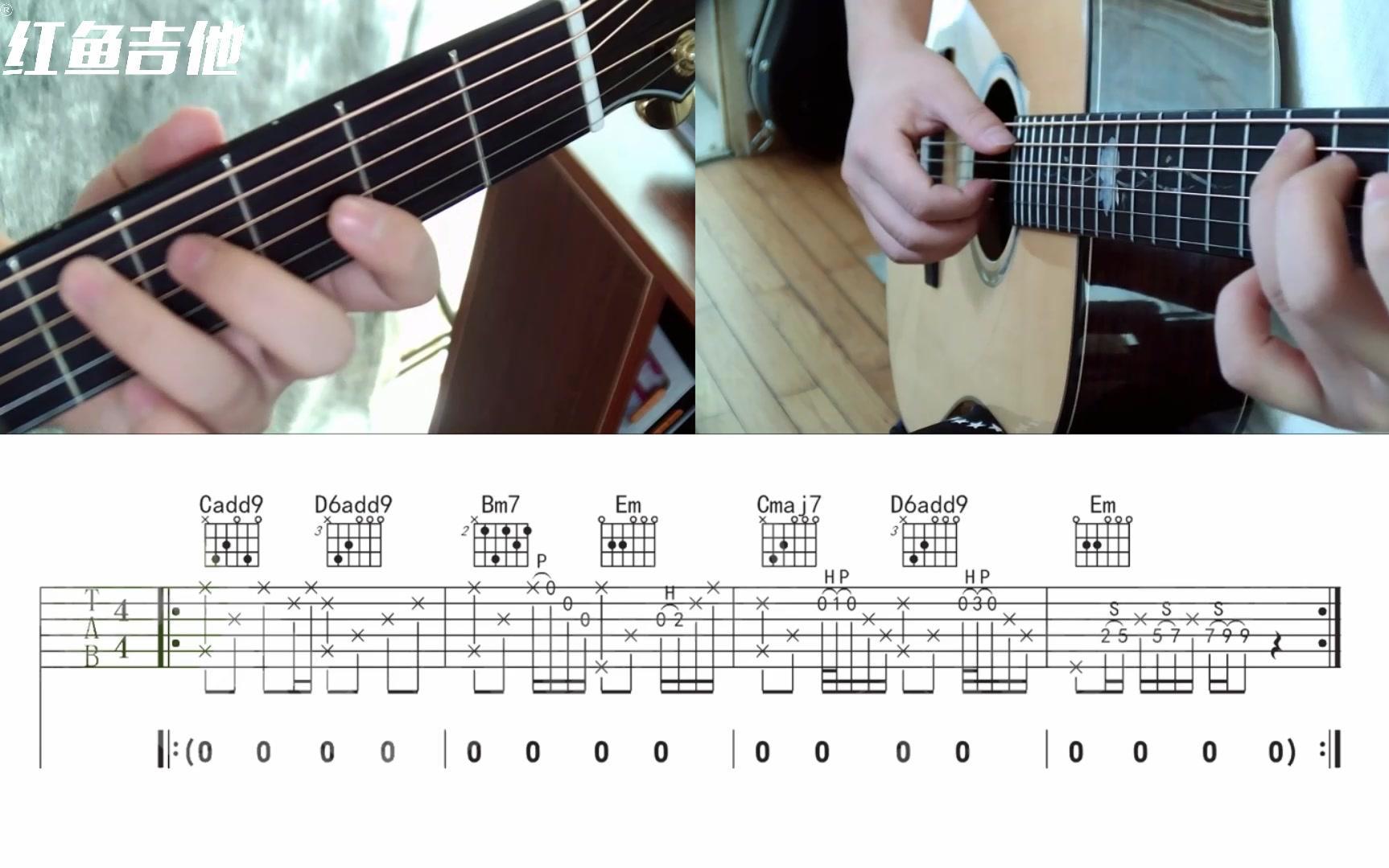 宋冬野《民谣视频》斑马教学初学者零斑马基础2吉他早教岁图片