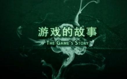 游戏的故事:揭秘电子游戏诞生史一 【雅达利帝国的兴衰】