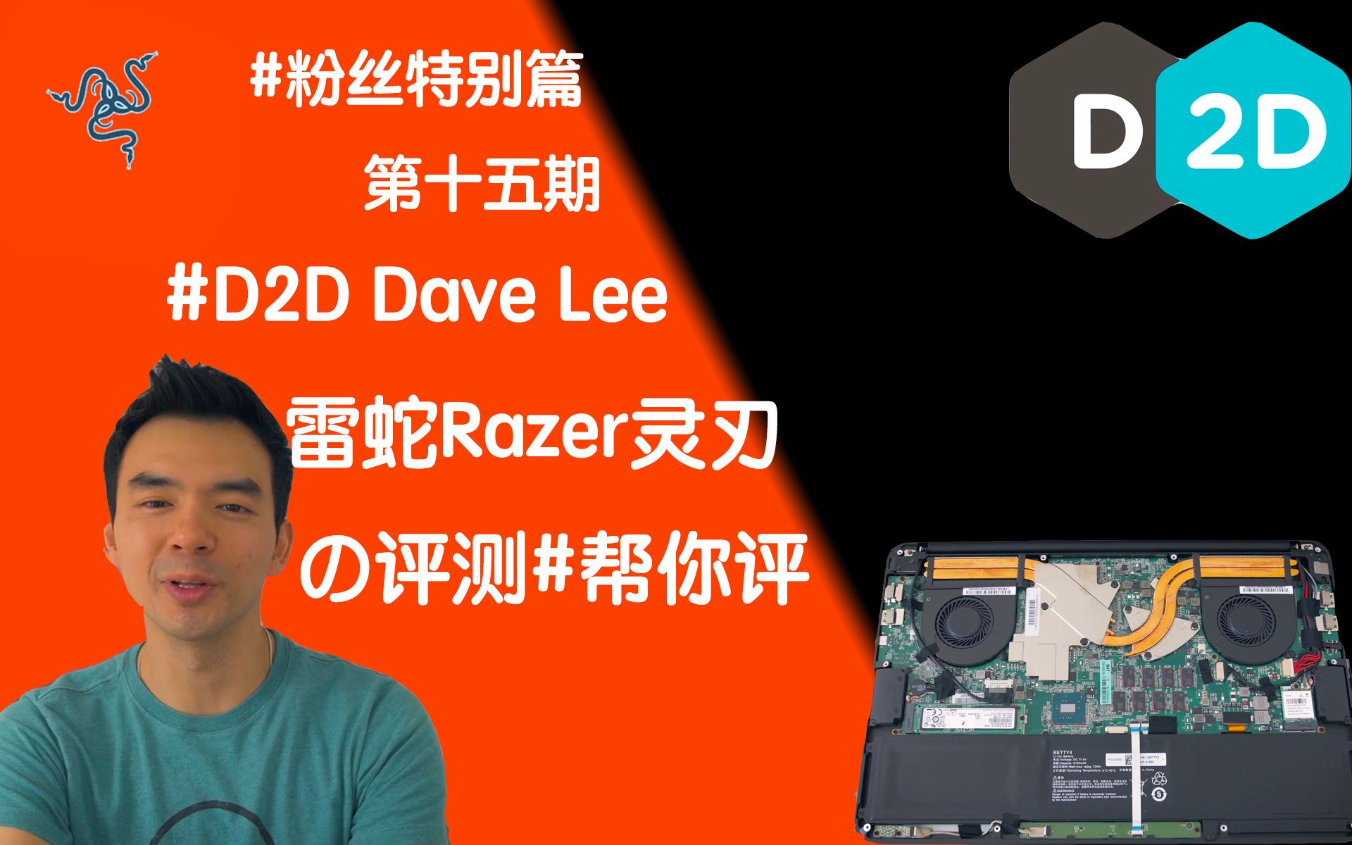 dave lee youtube