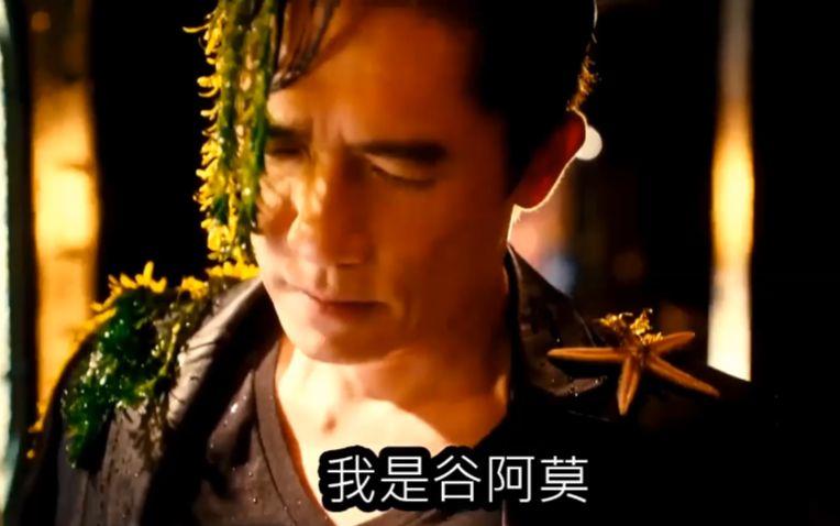 【谷阿莫】5分鐘看完2016幫你擺脫情傷的電影《摆渡人》