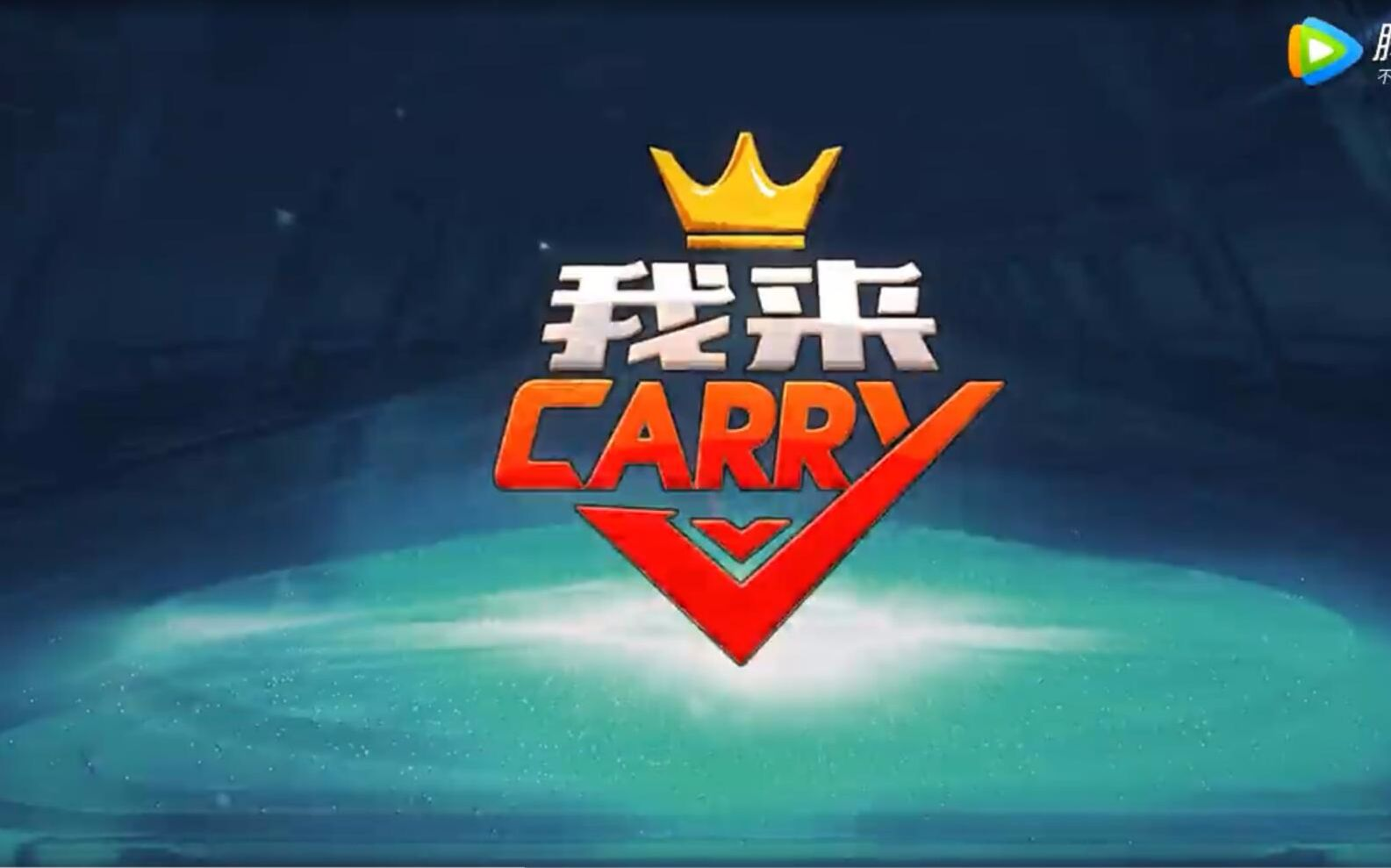 carry_carry_carry on 信义