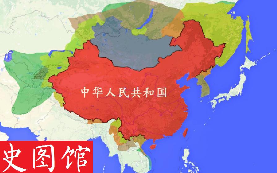 中国�9.��h��amz(�yi!_有鹅看过这个【中国历代疆域变化】的视频吗?