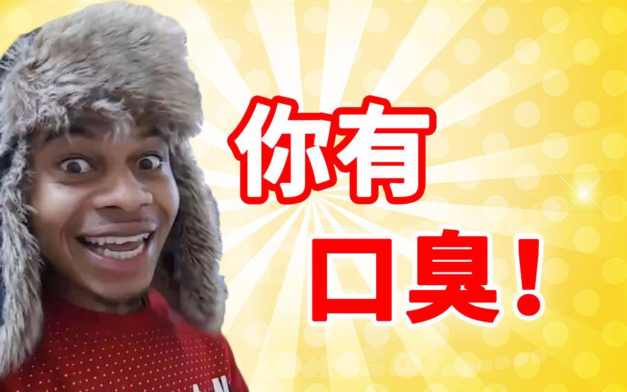 【李黑帅】黑人小伙最新单曲,范冰冰听了想打人